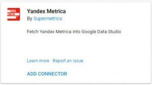 data studio connectors 53 yandex metrica